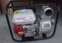 Motopompa HOLIDA QGZ80-30